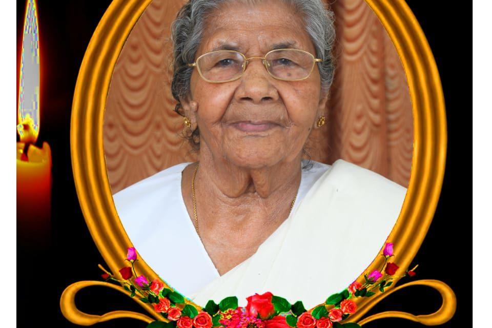 ഏലിയാമ്മ  തോമസ്  (94 ) നിര്യാതയായി
