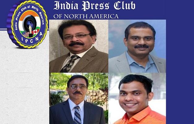 ഇന്ത്യാ പ്രസ്സ് ക്ലബ് ഓഫ് നോർത്ത് അമേരിക്കയുടെ മാധ്യമ അവാർഡുകൾ  പ്രഖ്യാപിച്ചു