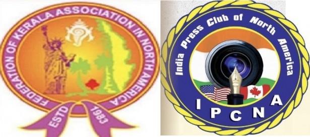 ഇന്ത്യാ പ്രസ് ക്ലബ് കോണ്ഫറന്സിനു ഫൊക്കാനയുടെ ആശംസകള്