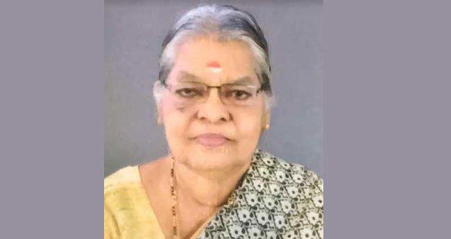 രാധാമണി സി.ജെ നിര്യാതയായി