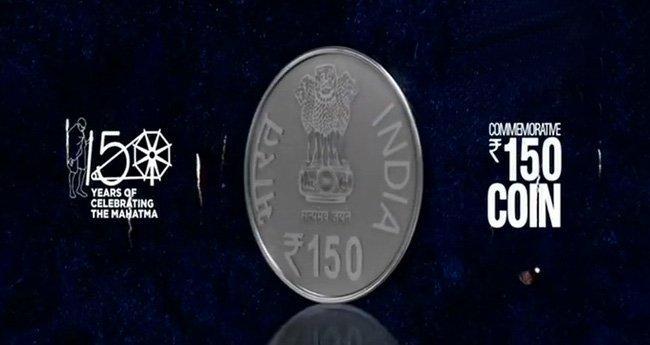 രാഷ്ട്രപിതാവിന് ആദരം; 150 രൂപയുടെ നാണയം പുറത്തിറക്കി, ഇനി രാജ്യത്തിനു സ്വന്തം