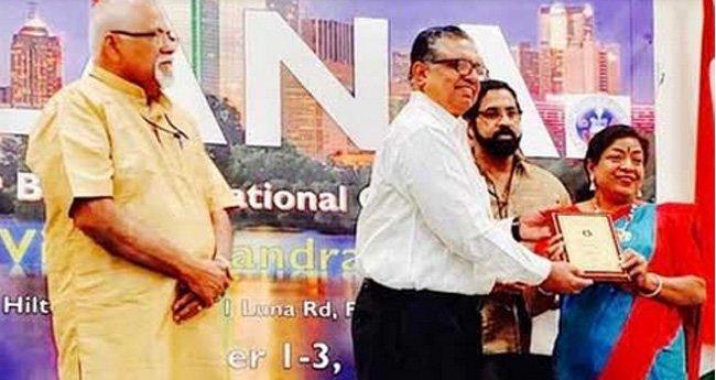 ലാന കവിതാ പുരസ്കാരം ബിന്ദു ടിജിയുടെ 'രാസമാറ്റത്തിന്'