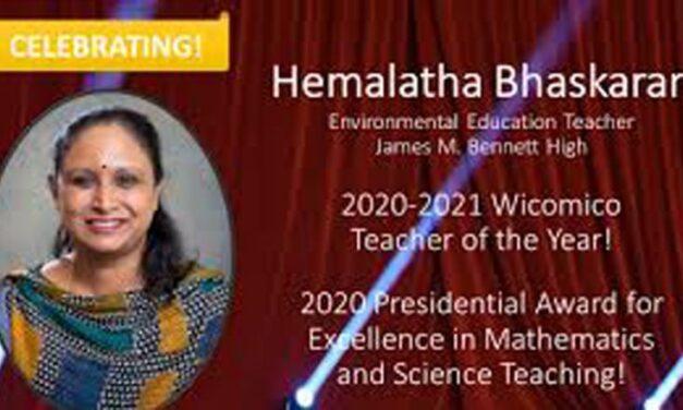 ഇന്ത്യൻ അമേരിക്കൻ അധ്യാപിക ഹേമലതാ ഭാസ്ക്കരന് പ്രസിഡൻഷ്യൽ അവാർഡ്