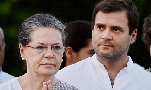കോണ്ഗ്രസിന് പുതിയ പ്രസിഡന്റ് ജൂണില്; അവസാനമായി തെരഞ്ഞെടുപ്പ് നടന്നത് 1997ല്