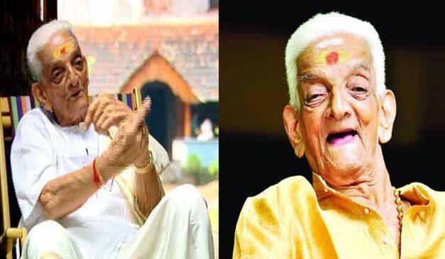 97ാം വയസില് കോവിഡിനെ അതിജീവിച്ച് മലയാളികളുടെ മുത്തച്ഛന് ഉണ്ണികൃഷ്ണന് നമ്പൂതിരി
