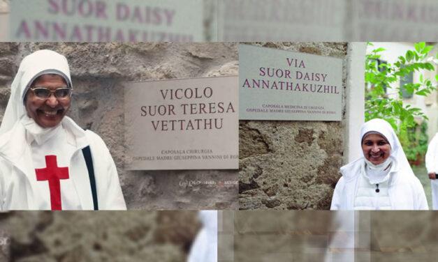 ഇറ്റാലിയന് റോഡ് ഇനി അറിയപ്പെടുക മലയാളി കന്യാസ്ത്രീകളുടെ പേരില്
