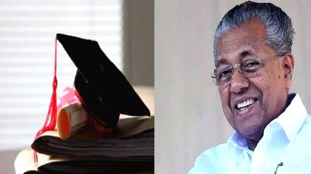 ന്യൂനപക്ഷ സ്കോളര്ഷിപ്പ്: സുപ്രീം കോടതിയില് സര്ക്കാര് അപ്പീല് നല്കും