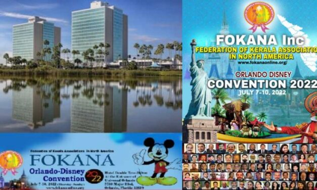 ഫൊക്കാന രാജ്യാന്തര കണ്വെൻഷൻ ഫ്ലോറിഡ ഒർലാണ്ടോയിൽ 2022 ജൂലൈയിൽ