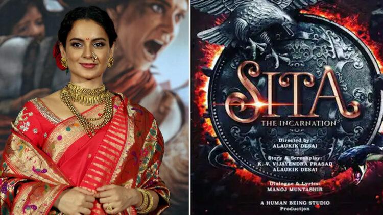 സീതാദേവിയായി കങ്കണ റണാവത്ത്; 'ദി ഇൻകാർനേഷൻ സീത', പുതിയ ചിത്രം പ്രഖ്യാപിച്ച് താരം