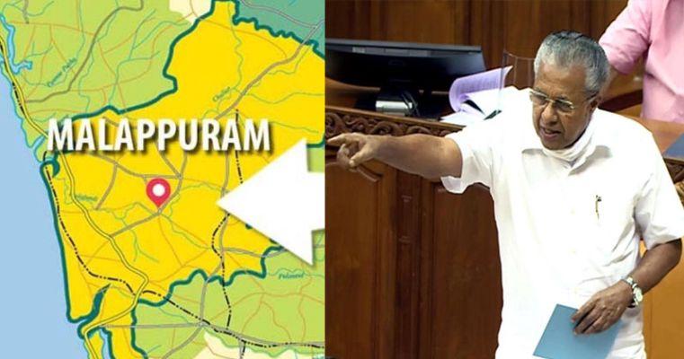 സംസ്ഥാനത്ത് കുഴല്പ്പണക്കേസുകള് കൂടുതല് മലപ്പുറത്ത്: തെക്കന് ജില്ലകളില് കേസുകളില്ലെന്ന് നിയമസഭയില് മുഖ്യമന്ത്രി